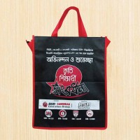 BSB ZIPPER Sample Bag